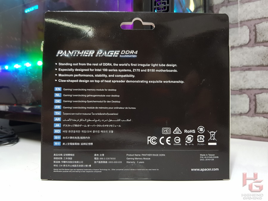 Review – Apacer PANTHER RAGE Illumination 8GB DDR4 2400MHz